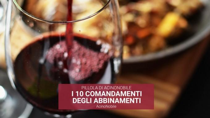 I 10 Comandamenti degli Abbinamenti